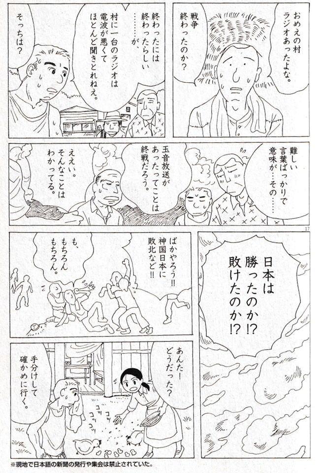 f:id:seiyukenkyujo:20210506110212j:plain
