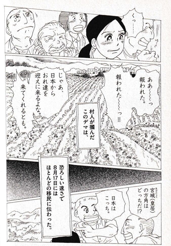 f:id:seiyukenkyujo:20210506110411j:plain