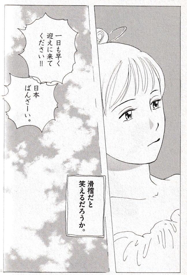 f:id:seiyukenkyujo:20210506110515j:plain