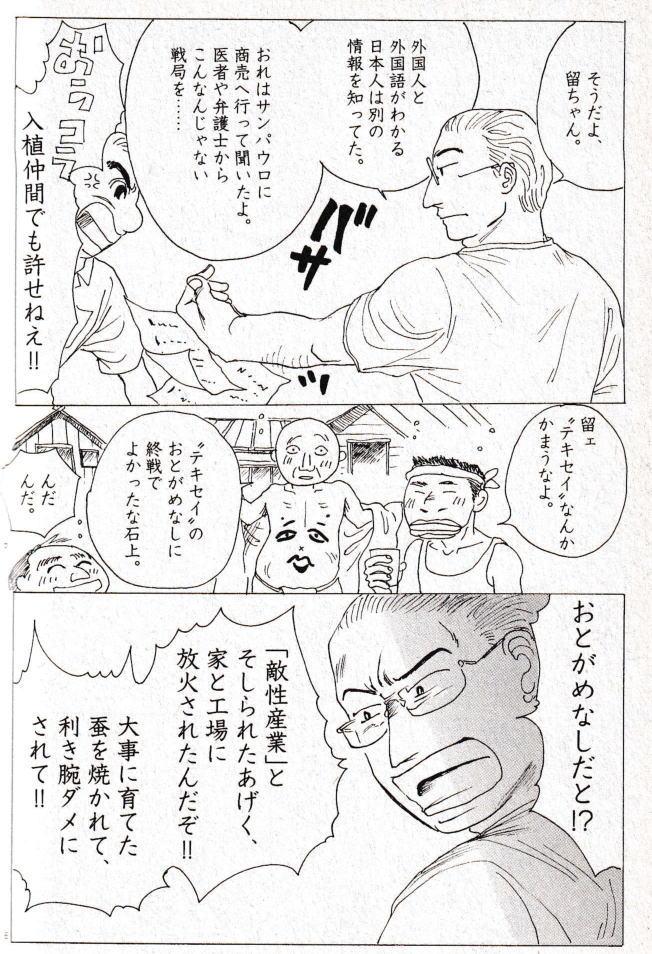 f:id:seiyukenkyujo:20210506112218j:plain