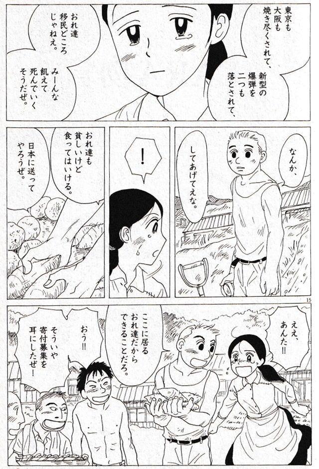 f:id:seiyukenkyujo:20210506112407j:plain