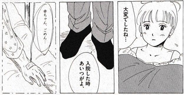 f:id:seiyukenkyujo:20210506172038j:plain