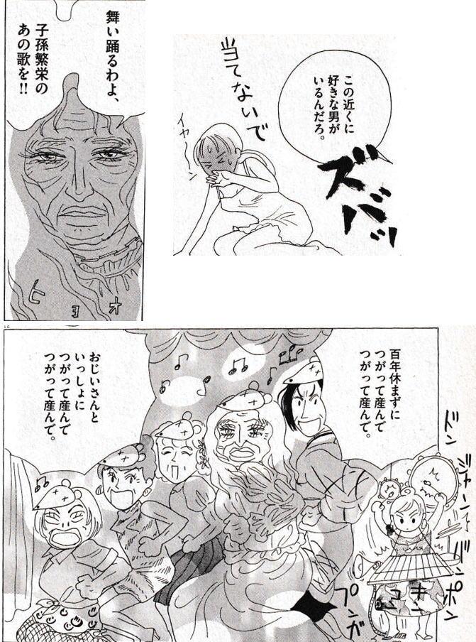 f:id:seiyukenkyujo:20210506213220j:plain