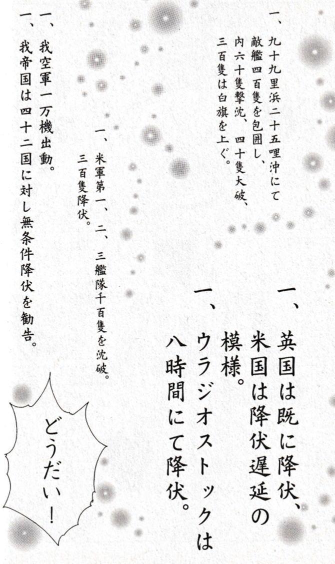 f:id:seiyukenkyujo:20210508010418j:plain
