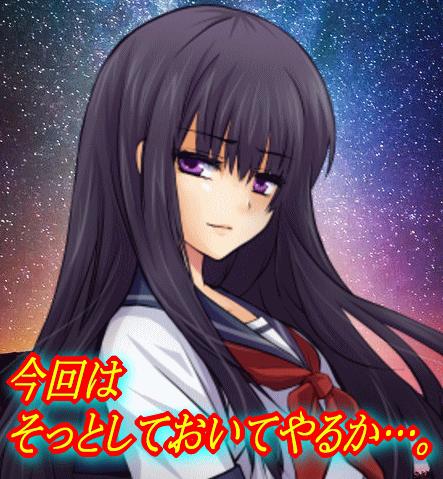 f:id:seiyukenkyujo:20210529090314p:plain