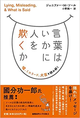 f:id:seiyukenkyujo:20210613073559j:plain