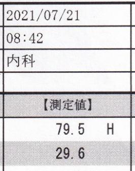 f:id:seiyukenkyujo:20210728130053j:plain