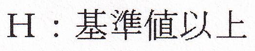 f:id:seiyukenkyujo:20210728130114j:plain