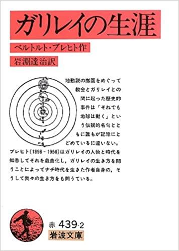 f:id:seiyukenkyujo:20210729214453j:plain