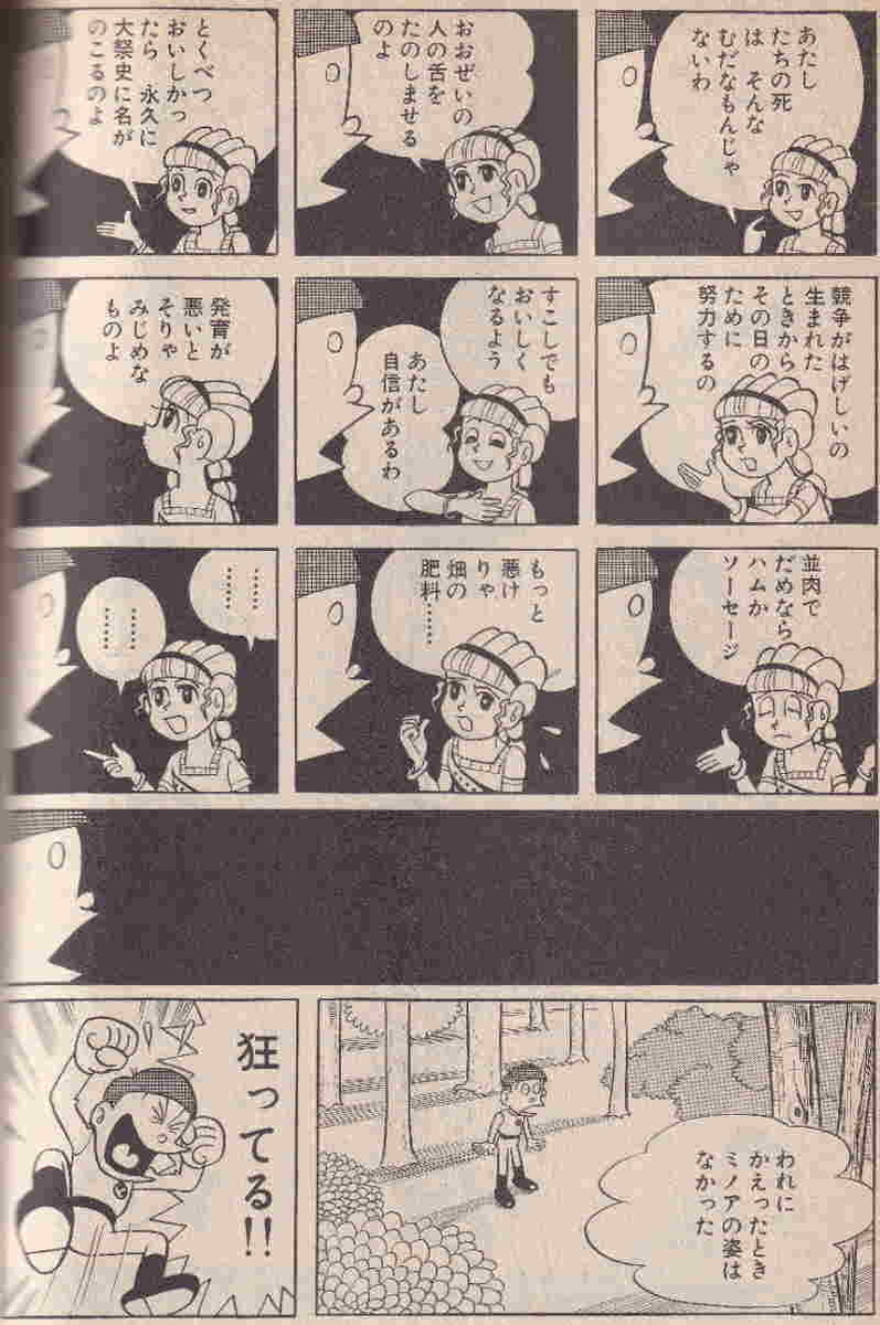 f:id:seiyukenkyujo:20210914102521j:plain