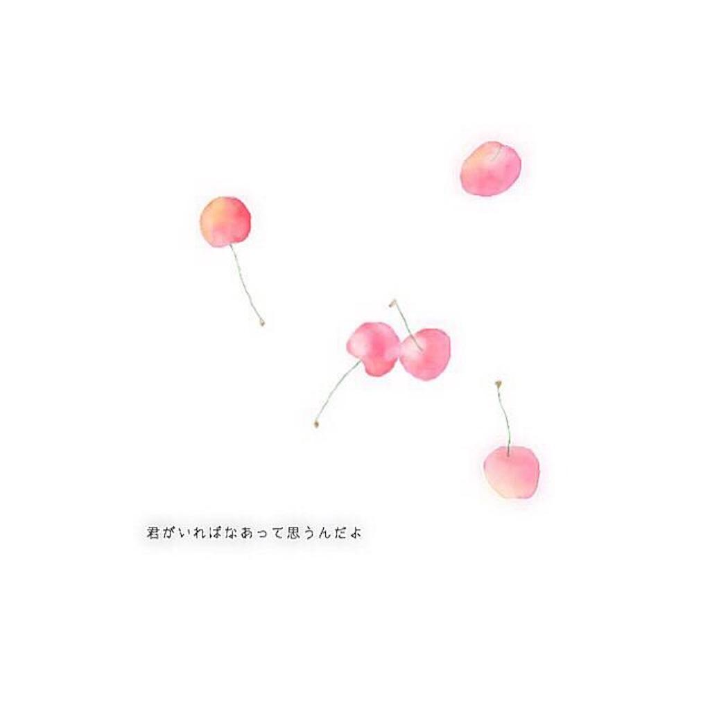 f:id:seiyuulove143:20170208214142j:image