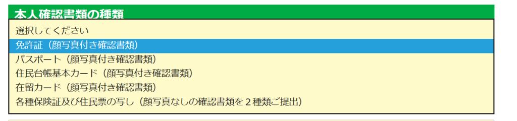 f:id:seiyuzan:20180202104438p:plain