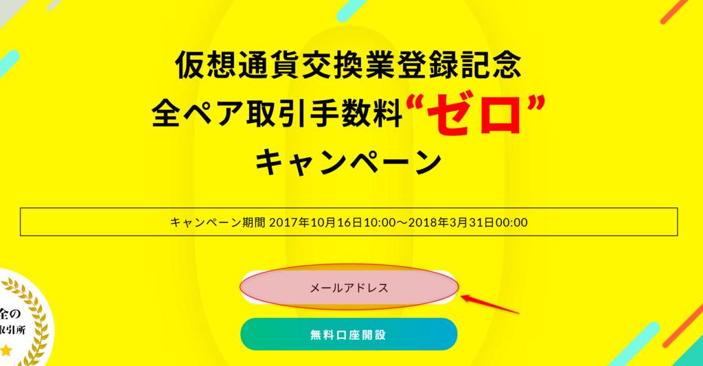 f:id:seiyuzan:20180208095822p:plain
