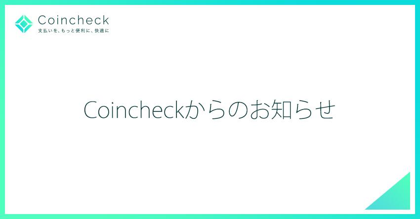 f:id:sek-loso0228:20180129222727p:plain