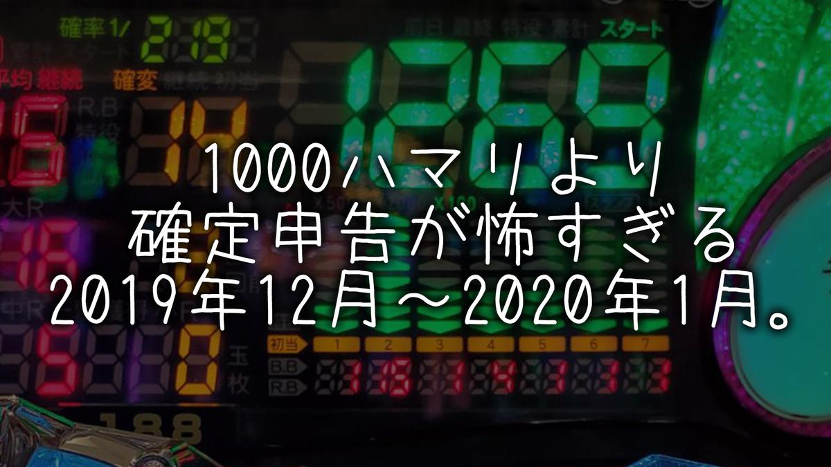f:id:sekai_aava:20200211055917j:plain