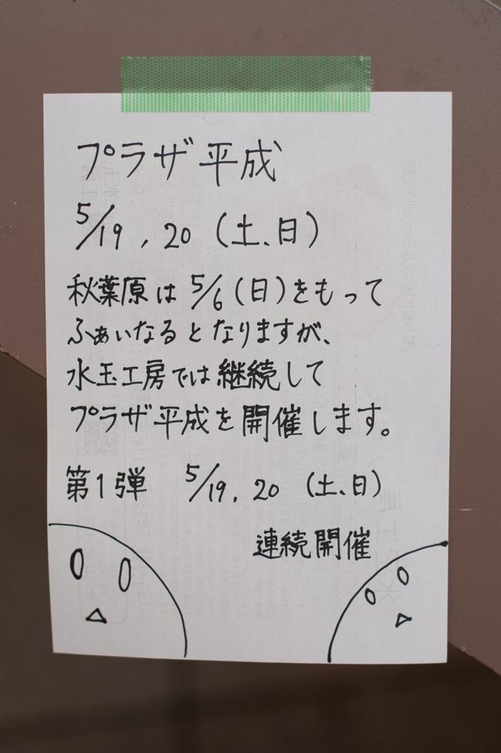 f:id:sekaibunka:20120421200433j:image