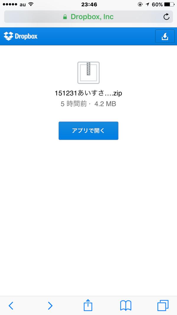 f:id:sekaibunka:20160307000458p:image:w360