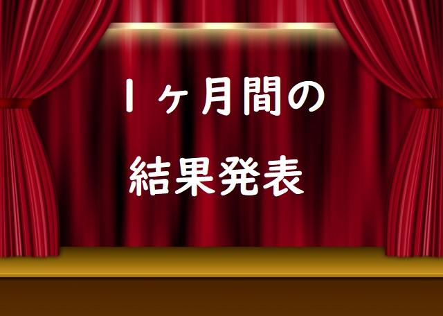 f:id:sekaidesumu:20190424163915j:plain
