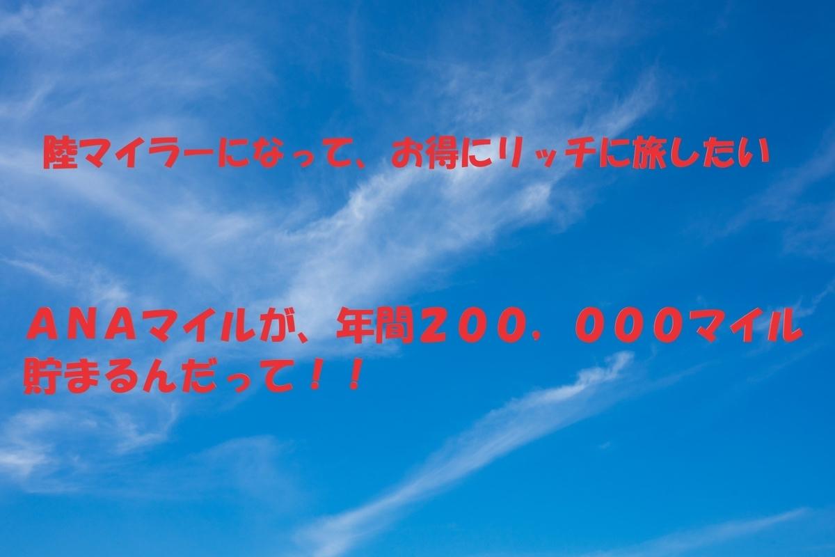 f:id:sekaidesumu:20190508131418j:plain