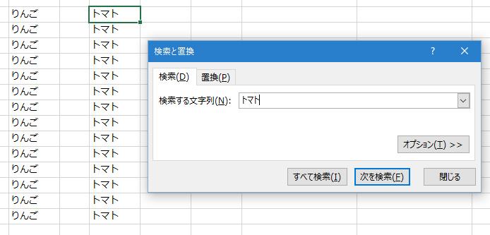 f:id:sekaie:20161216212253j:plain