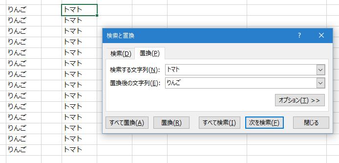 f:id:sekaie:20161216212624j:plain