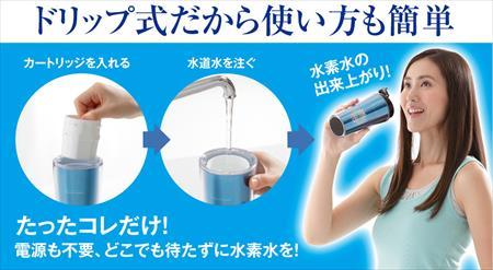 【ドリップ式水素水のタンブラーSwishの口コミ】携帯できる水素タンブラー