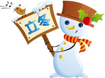 【立冬に食べると良い食べ物】2016年11月7日は立冬で本格的な冬が始まる合図の日
