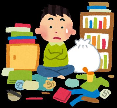 【スーパームーンにするべき事!】2017年に向けてお部屋と心の断捨離(大掃除)を始めませんか?