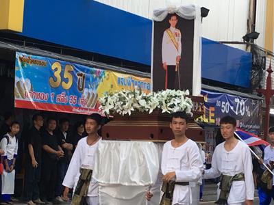 北タイの田舎街「ランプーン」でタイのプミポン国王の誕生日のパレードに参加