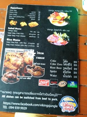 タイのチェンマイでワニの肉!?クロコダイルバーガーを食べてみた口コミ