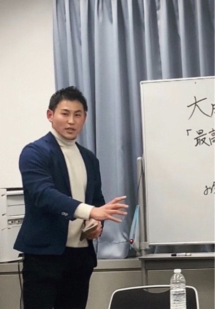 f:id:sekaijuniwakuwakuwo:20200403032910j:image