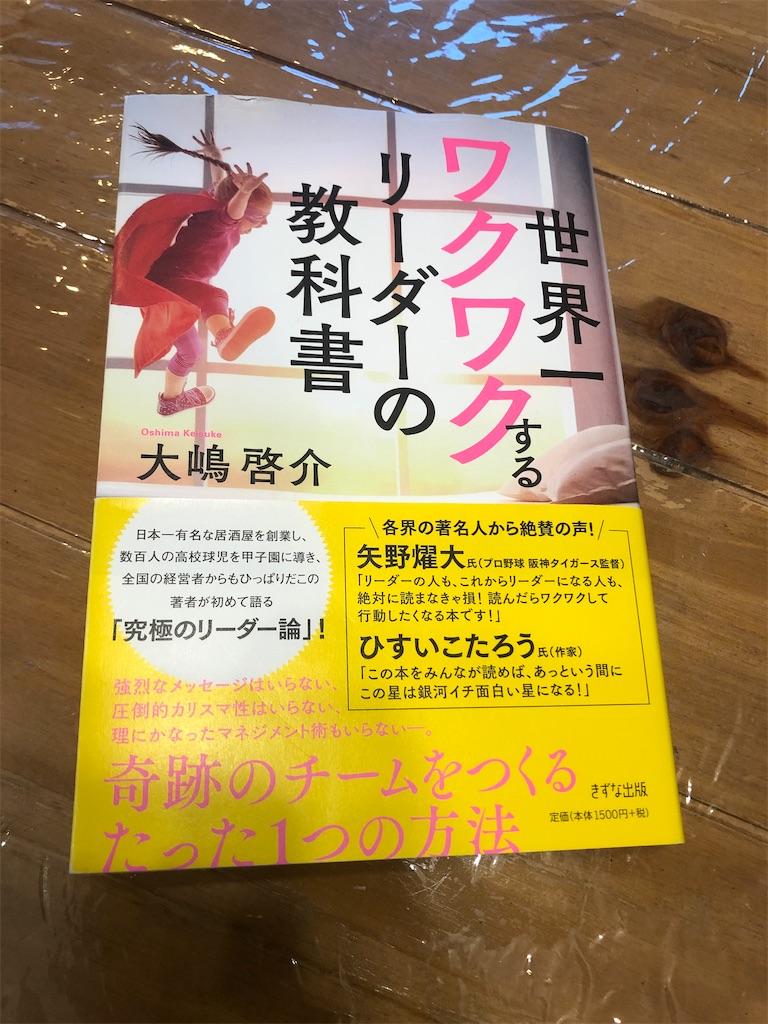 f:id:sekaijuniwakuwakuwo:20200403033851j:image
