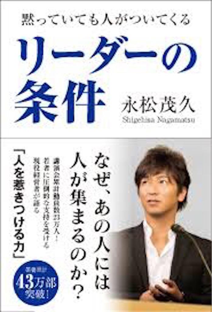f:id:sekaijuniwakuwakuwo:20200403034018j:image