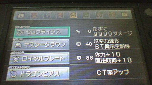 f:id:sekaijyusaya:20210225172238j:plain