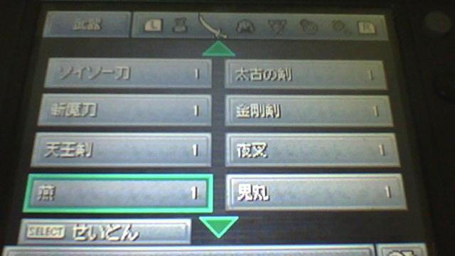 f:id:sekaijyusaya:20210225173027j:plain