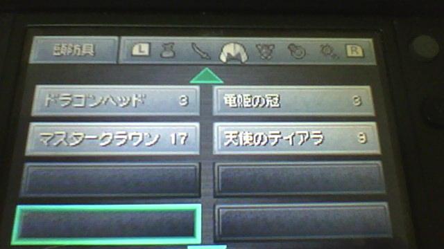 f:id:sekaijyusaya:20210226125617j:plain