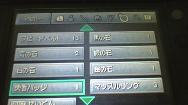 f:id:sekaijyusaya:20210226130101j:plain