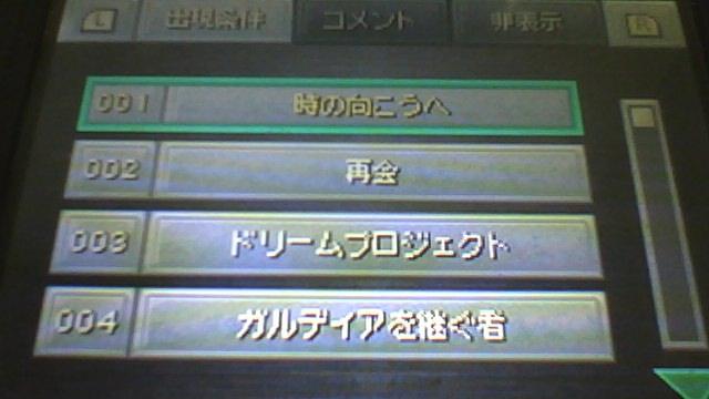 f:id:sekaijyusaya:20210226130753j:plain