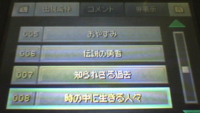 f:id:sekaijyusaya:20210226130756j:plain