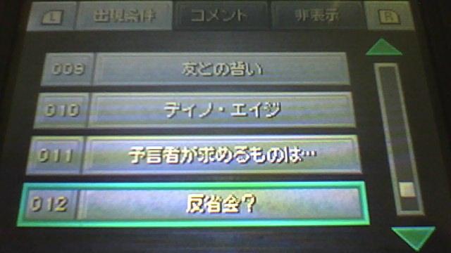 f:id:sekaijyusaya:20210226130819j:plain