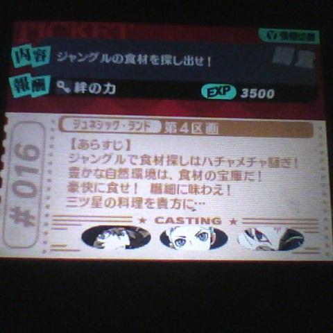 f:id:sekaijyusaya:20210329162104j:plain