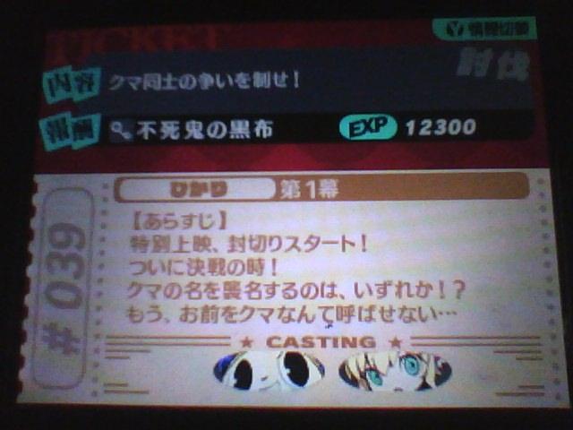 f:id:sekaijyusaya:20210409163752j:plain