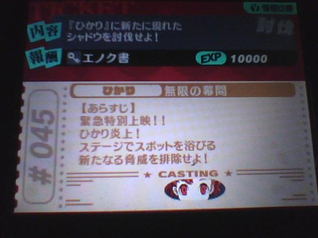 f:id:sekaijyusaya:20210409164236j:plain