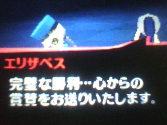 f:id:sekaijyusaya:20210415174735j:plain