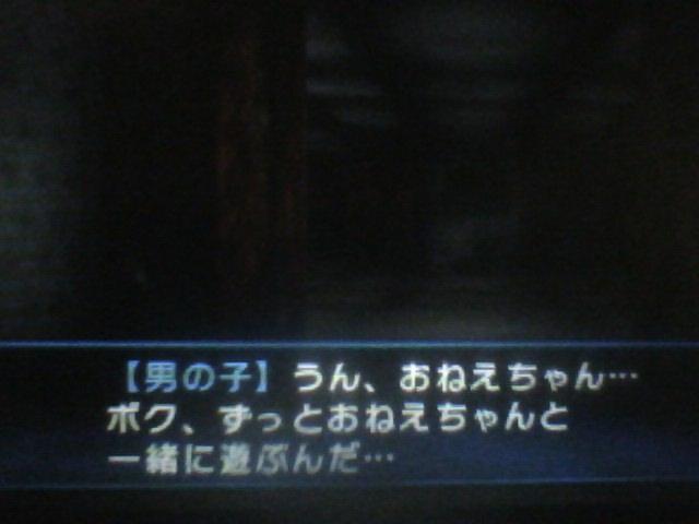 f:id:sekaijyusaya:20210429173100j:plain