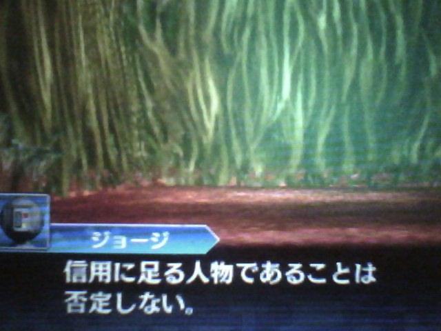 f:id:sekaijyusaya:20210618172659j:plain