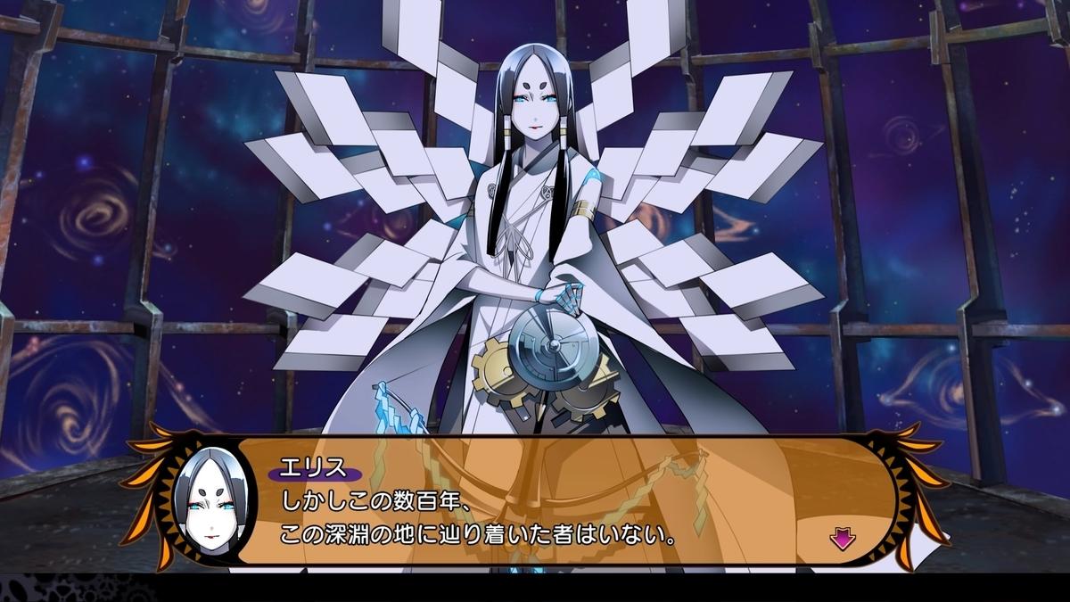 f:id:sekaijyusaya:20210919175901j:plain