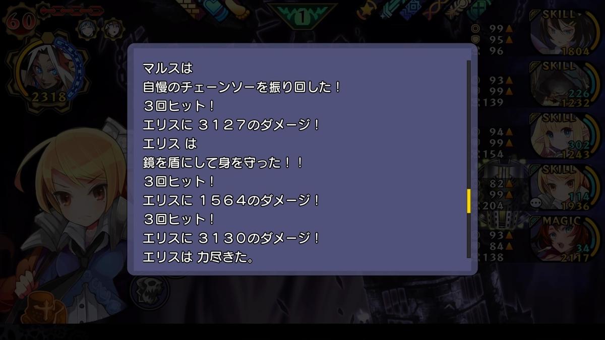 f:id:sekaijyusaya:20210919180006j:plain