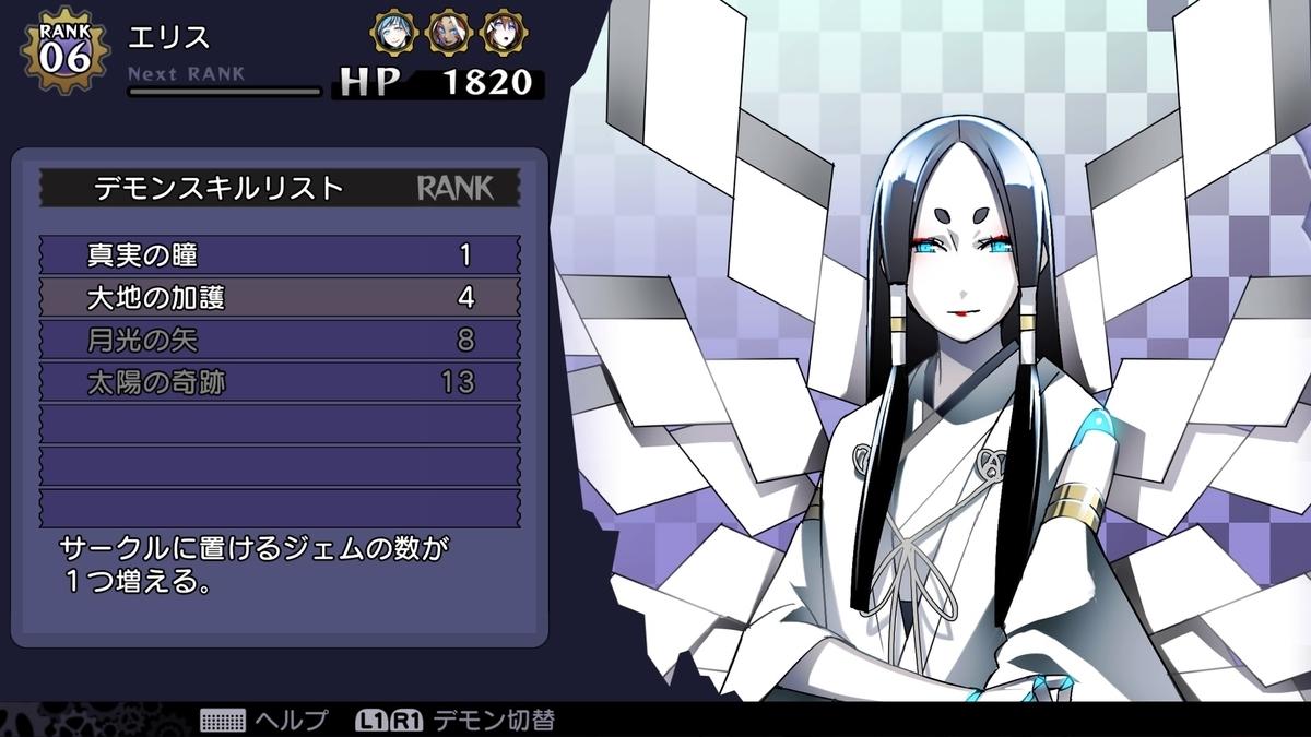 f:id:sekaijyusaya:20210920182237j:plain
