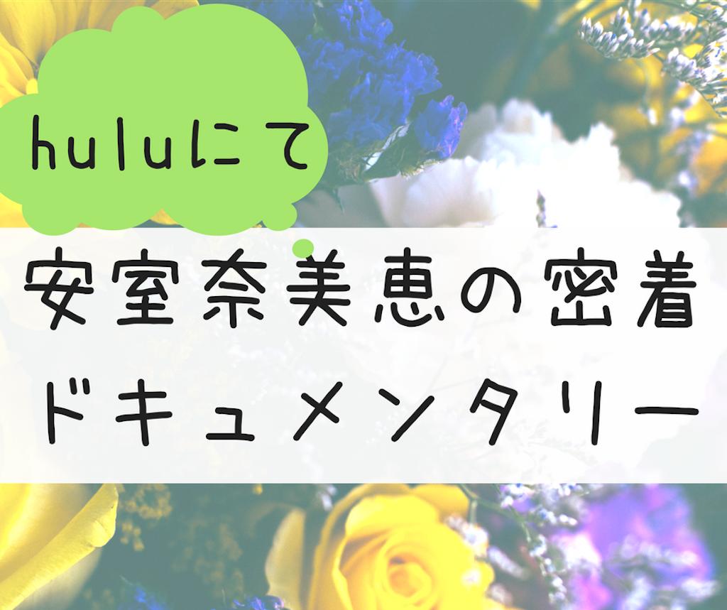 f:id:sekainomakita:20171001175913p:image